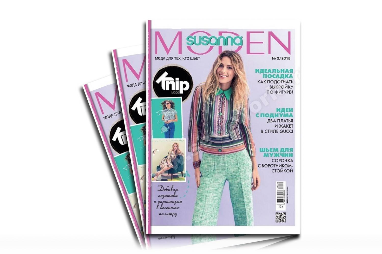Журнал Moden Susanna 03/2018 - 14350