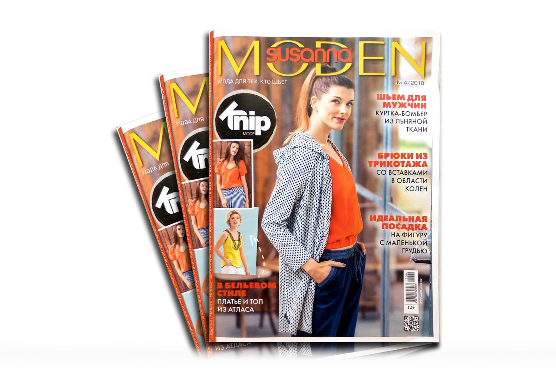 Журнал Moden Susanna 04/2018 - 14806