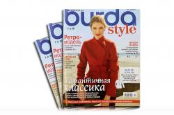 "Журнал ""Бурда"" 10/2018 - 16254 фото №1"